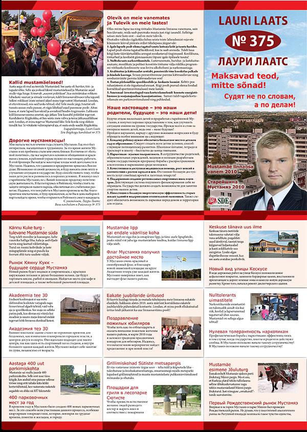 Lauri Laatsi valimisvoldik