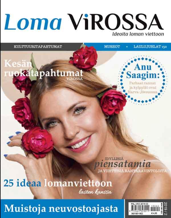 Loma Virossa