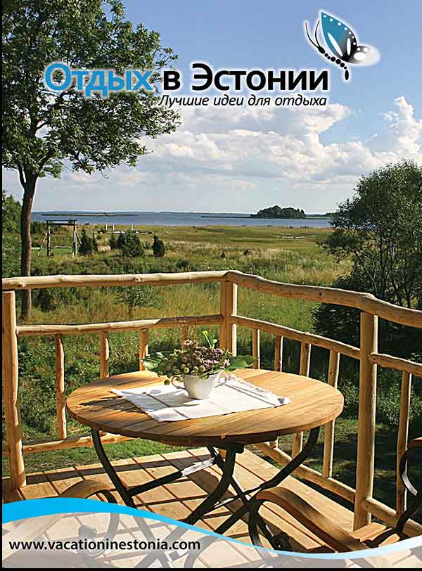 Puhkus Eestis messi raamat 2013