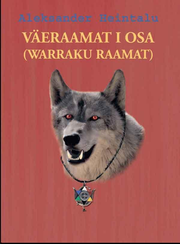Väeraamat (Warraku raamat)