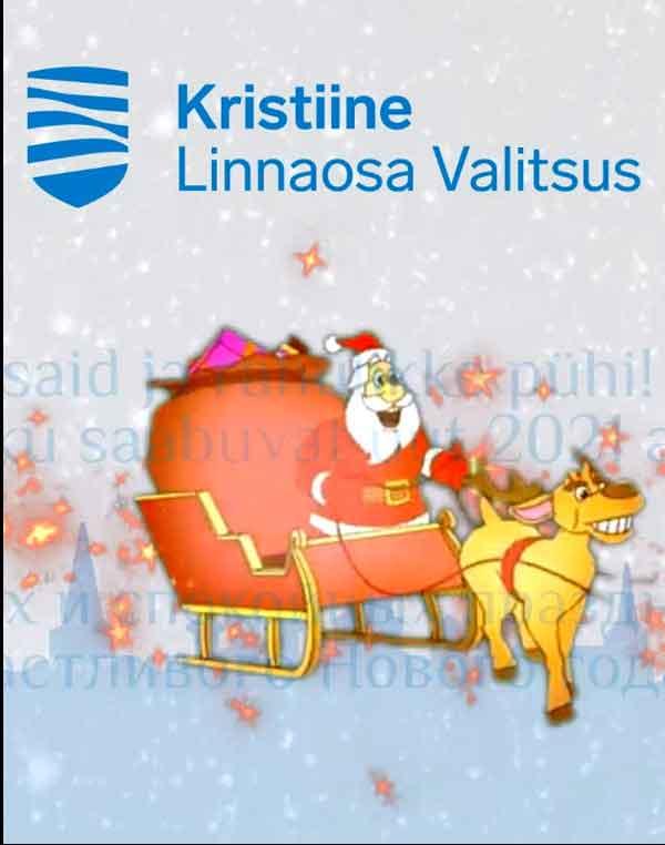 Kristiine linnaosa jõuluvideo